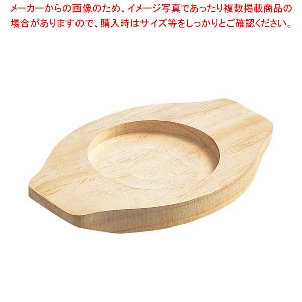 【まとめ買い10個セット品】 EBM 石焼ビビンバ用木台 大21cm用 277×197【 卓上鍋・焼物用品 】
