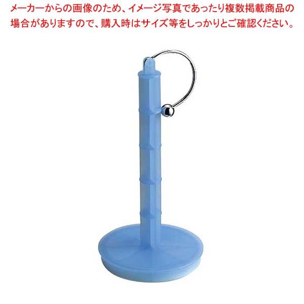 【まとめ買い10個セット品】 ペーパータオルホルダー