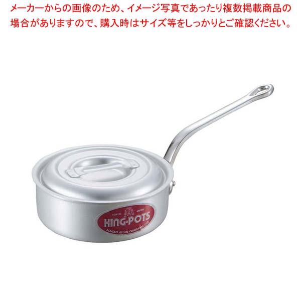 【まとめ買い10個セット品】 キングアルマイト 浅型 片手鍋(目盛付)27cm【 片手鍋 業務用 】