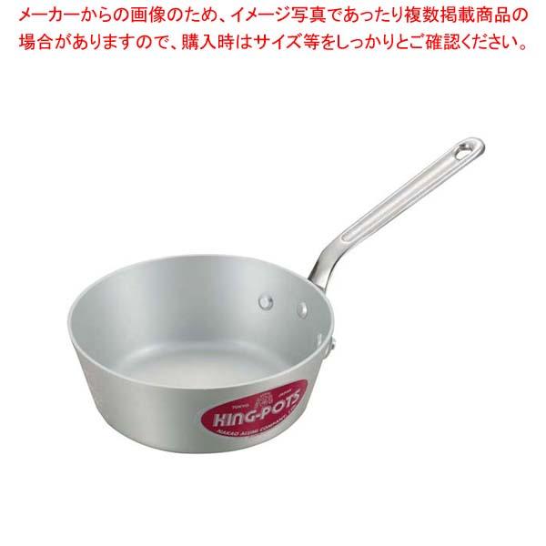 【まとめ買い10個セット品】 キングアルマイト テーパー鍋(目盛付)24cm