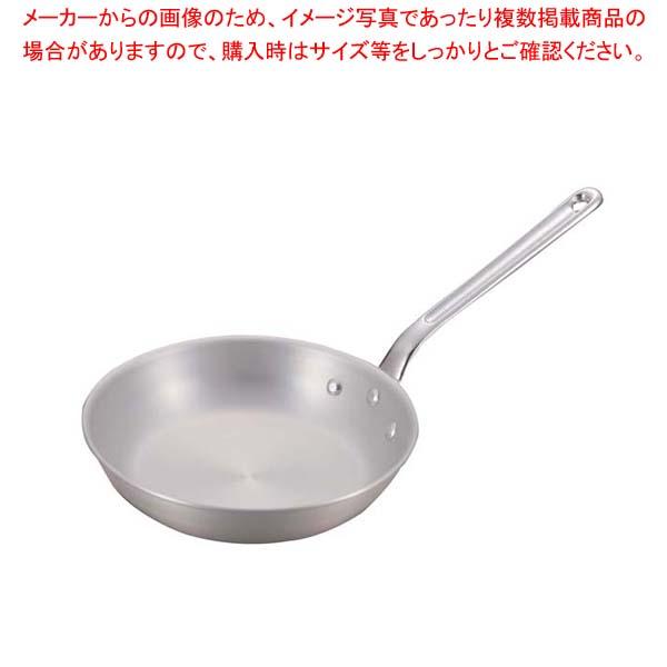 【まとめ買い10個セット品】 キングアルマイト フライパン 27cm【 フライパン 業務用 】