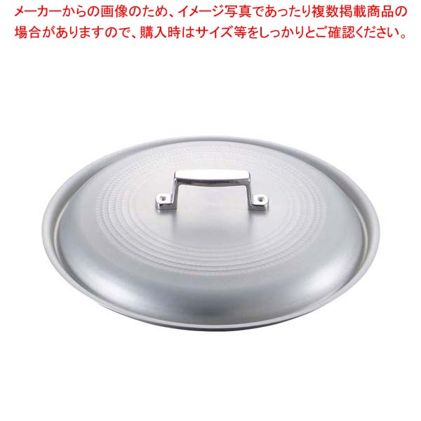 【まとめ買い10個セット品】 キングアルマイト 料理鍋蓋 33cm