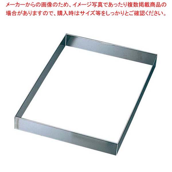 【まとめ買い10個セット品】 EBM 18-8 角 セルクル 6枚取天板用 40H【 製菓・ベーカリー用品 】