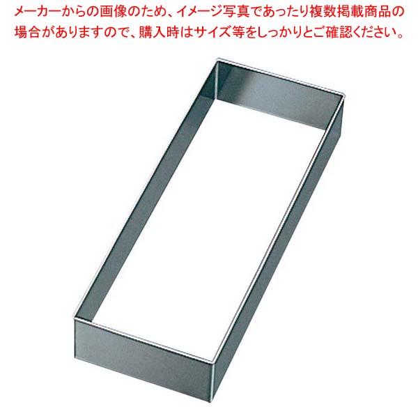 【まとめ買い10個セット品】 EBM 18-8 角 セルクル 6枚取天板用1/4 40H
