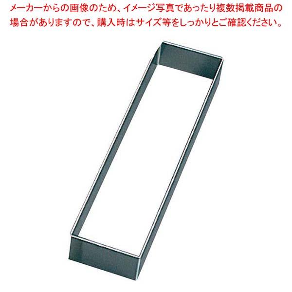 【まとめ買い10個セット品】 EBM 18-8 角 セルクル 6枚取天板用1/6 40H