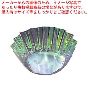 【まとめ買い10個セット品】 オーロラカップ M33-549(500枚入)【 料理演出用品 】