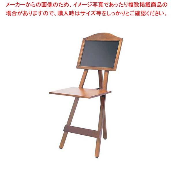 テーブルボード TAB345-CG チョーク用 グリーン【 店舗備品・インテリア 】