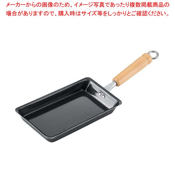 【まとめ買い10個セット品】 鉄 なが~いミニ玉子焼【 鍋全般 】