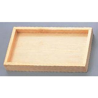 【まとめ買い10個セット品】 浅型 カスター盆 小 白木 M40-593