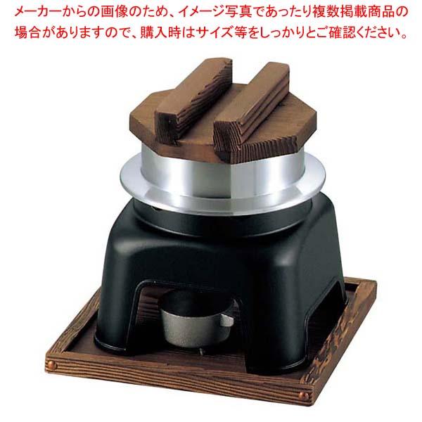 【まとめ買い10個セット品】 お釜かまどセット(大)M10-230 黒