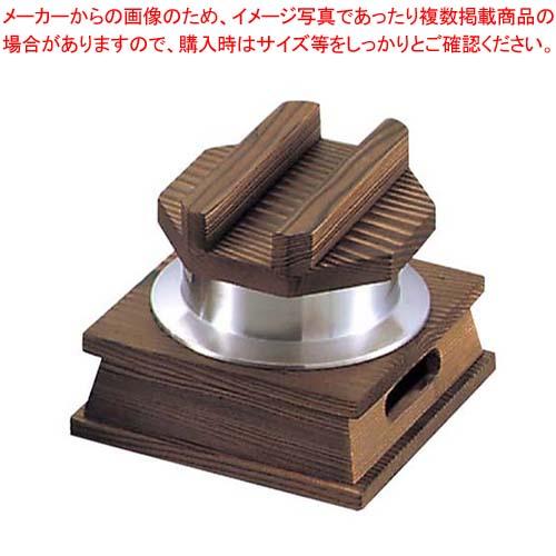 【まとめ買い10個セット品】 焼杉 釜めしセット(小)M10-222 アルミ【 卓上鍋・焼物用品 】