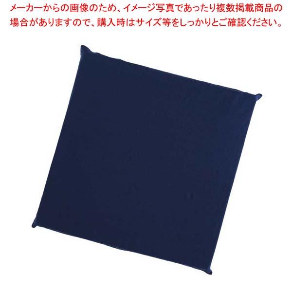 【まとめ買い10個セット品】 ウレタン座布団 EXU7050 紺【 メーカー直送/代金引換決済不可 】