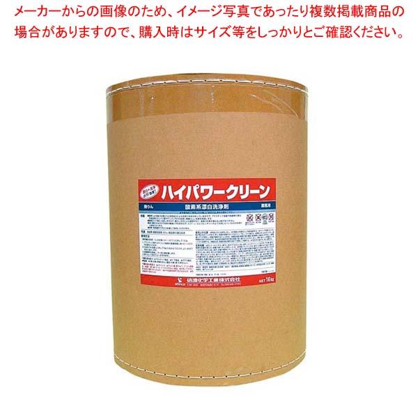 【まとめ買い10個セット品】 酸素系漂白剤 ハイパワークリーン 16kg sale