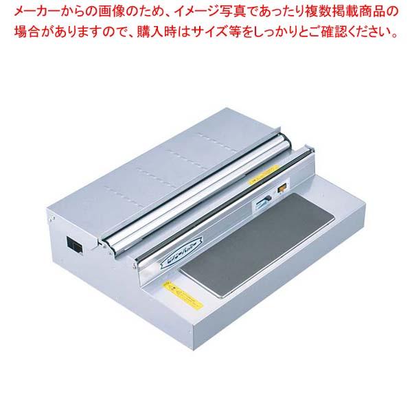 ピオニー ポリパッカー PE-550B型【 厨房消耗品 】 【 バレンタイン 手作り 】