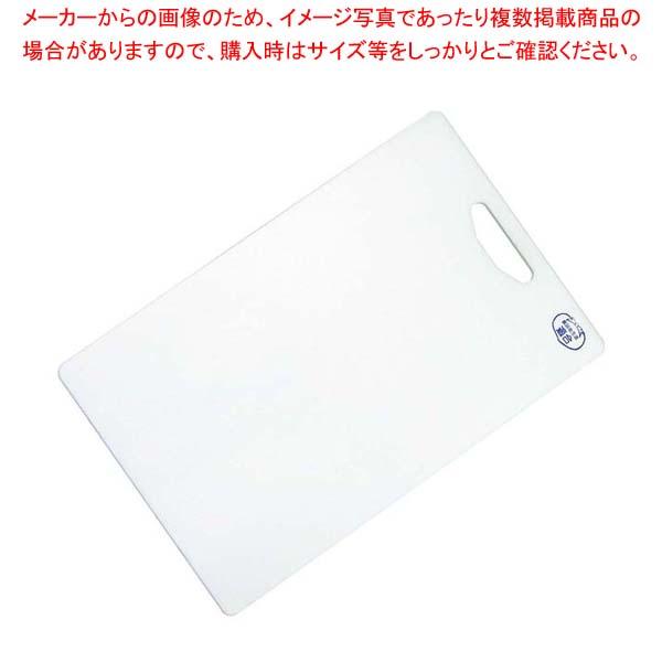 【まとめ買い10個セット品】 耐熱抗菌まな板 LKH-L 250×390×H13 【 まな板 カッティングボード 業務用 業務用まな板 】