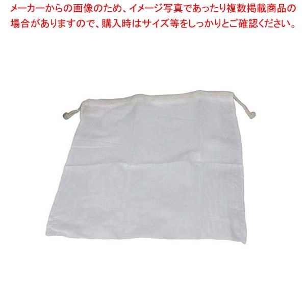 【まとめ買い10個セット品】 EBM 寒冷沙 だしこし袋 大 450×400【 だしこし・みそこし 】