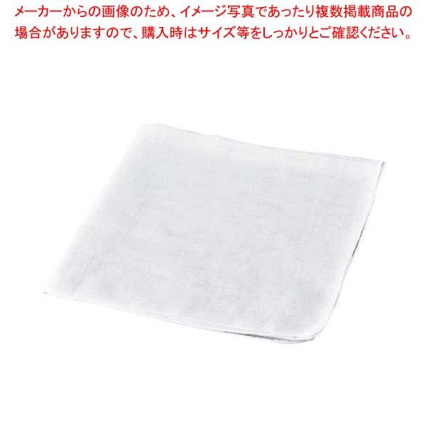 【まとめ買い10個セット品】 EBM カットガーゼ(10枚入)45×45cm
