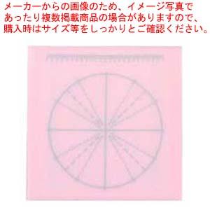 【まとめ買い10個セット品】 調理用目盛り入りまな板 正方形 S ピンク【 まな板 】
