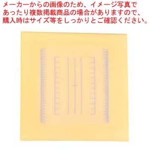 【まとめ買い10個セット品】 調理用目盛り入りまな板 正方形 M イエロー 【 まな板 カッティングボード 業務用 業務用まな板 】