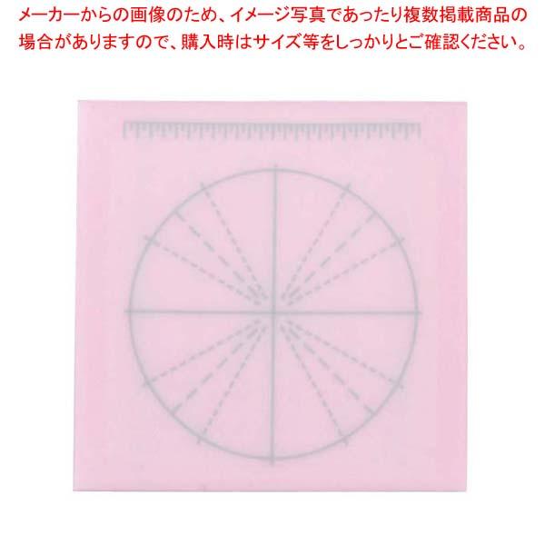 【まとめ買い10個セット品】 調理用目盛り入りまな板 正方形 M ピンク 【 まな板 カッティングボード 業務用 業務用まな板 】