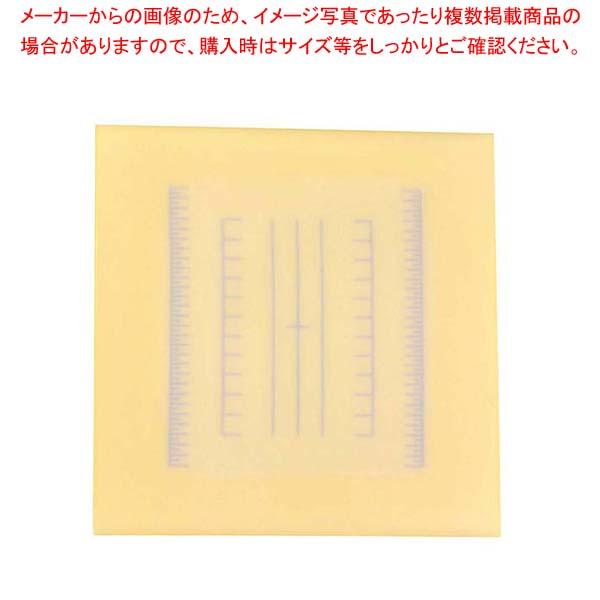 【まとめ買い10個セット品】 調理用目盛り入りまな板 正方形 L イエロー【 まな板 】