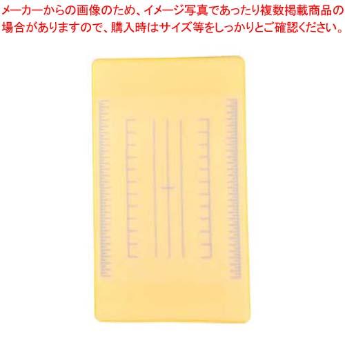 【まとめ買い10個セット品】 調理用目盛り入りまな板 長方形 S イエロー【 まな板 】