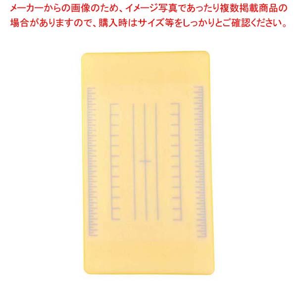【まとめ買い10個セット品】 調理用目盛り入りまな板 長方形 L イエロー【 まな板 】
