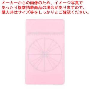 【まとめ買い10個セット品】 調理用目盛り入りまな板 長方形 L ピンク 【 まな板 カッティングボード 業務用 業務用まな板 】