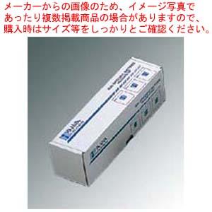 【まとめ買い10個セット品】 ハンナ 全塩素計用試薬 HI93711-01 100回分