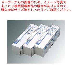 【まとめ買い10個セット品】 ハンナ 全塩素計用試薬 HI93711-03 300回分