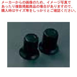 【まとめ買い10個セット品】 残留塩素計サンプル採取用 ガラス容器用キャップ(4ヶ入)HI731335
