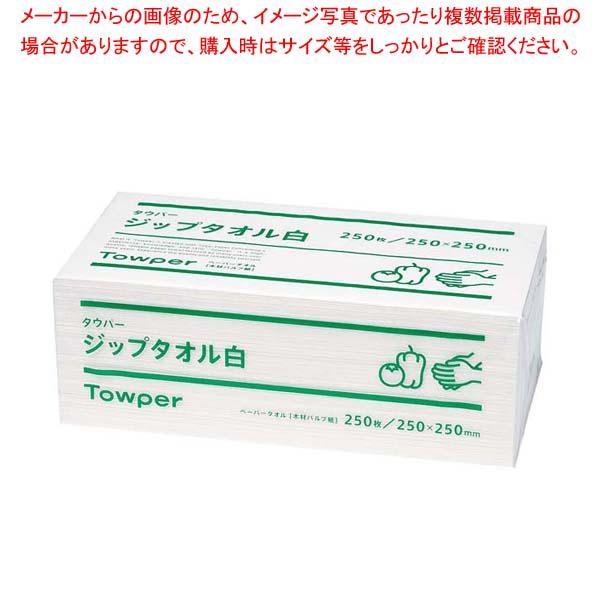 【まとめ買い10個セット品】 トウカイ ペーパータオル ジップタオル(250枚×15束)白【 清掃・衛生用品 】