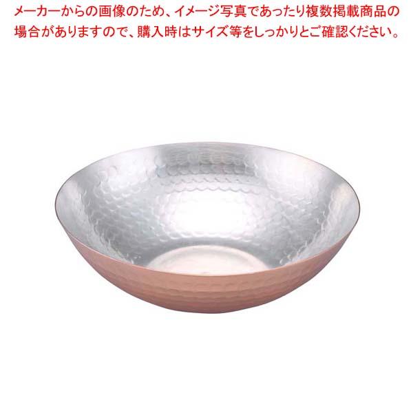【まとめ買い10個セット品】 銅製 あられ鍋 17cm