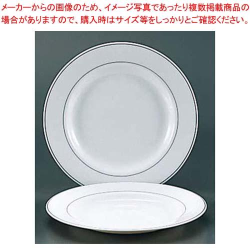 【まとめ買い10個セット品】 ガストロノミー ミート皿 75376 φ240