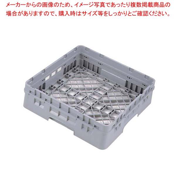 【まとめ買い10個セット品】 キャンブロ オープンラック BR712 ソフトグレー