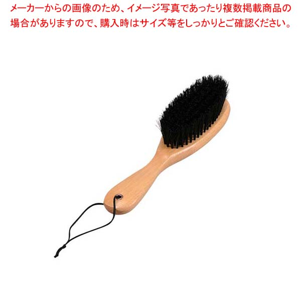 【まとめ買い10個セット品】 ブラシ J-140 豚毛 全長250