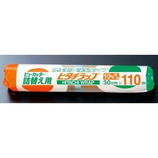 【まとめ買い10個セット品】 ビューカッター 詰め替え用ラップ(30本入)30cm×110m HC sale