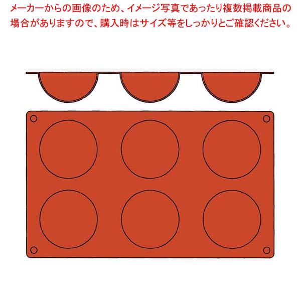 【まとめ買い10個セット品】 ガストロフレックス 半球型 L(1枚)2579.04
