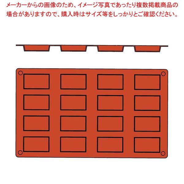【まとめ買い10個セット品】 ガストロフレックス フィナンシェ(1枚)2579.07