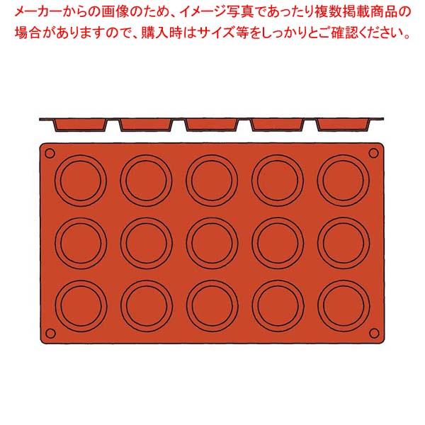 【まとめ買い10個セット品】 ガストロフレックス タルトレット S(1枚)2579.22【 業務用 トング 】