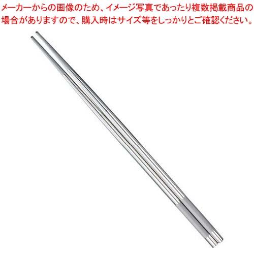 【まとめ買い10個セット品】 18-8 菜箸 39cm【 盛箸・菜箸 】
