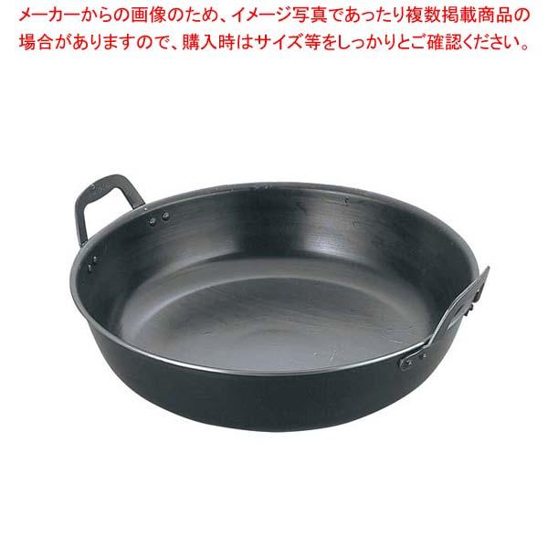 【まとめ買い10個セット品】 ナカオ 鉄 揚鍋 48cm(板厚3.2mm)【 ギョーザ・フライヤー 】