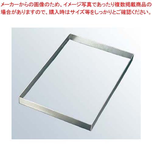 【まとめ買い10個セット品】 EBM 18-8 角型 ケーキリング 570×370×H40【 ケーキリング セルクルリング 業務用 】