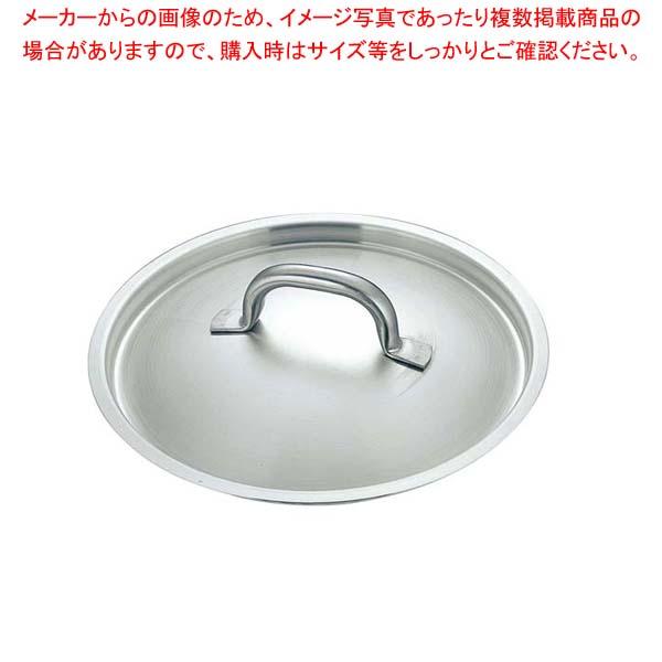 【まとめ買い10個セット品】 マトファー/ブウジャ 鍋蓋 6820 36cm(電磁鍋用)【 IH・ガス兼用鍋 】