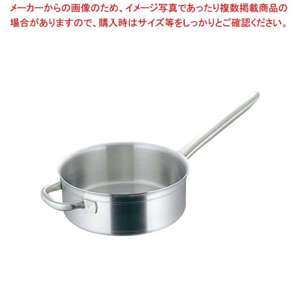 マトファー/ブウジャ ソテーパン 6860 20cm 電磁【 IH・ガス兼用鍋 】