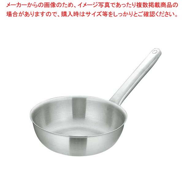 【まとめ買い10個セット品】 マトファー/ブウジャ テーパーパン 6865 20cm 電磁【 IH・ガス兼用鍋 】