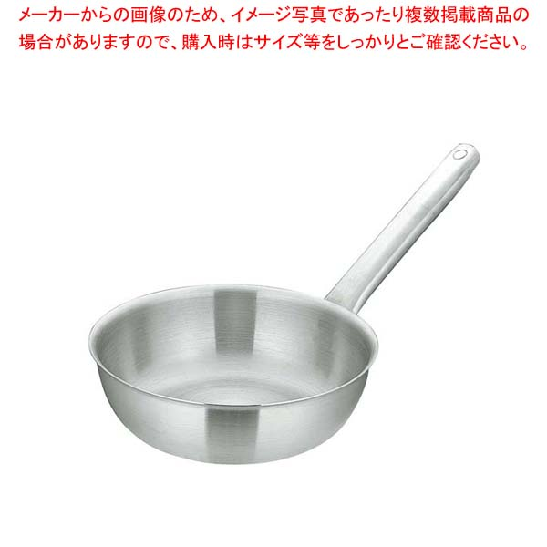 【まとめ買い10個セット品】 マトファー/ブウジャ テーパーパン 6865 24cm 電磁【 IH・ガス兼用鍋 】