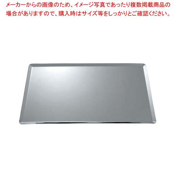 【まとめ買い10個セット品】 マトファー/ブウジャ INOX ベーキングトレイ 7133.02