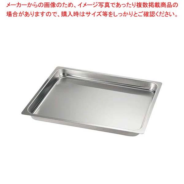 【まとめ買い10個セット品】 マトファー/ブウジャ ローストパン 2/1 7490.02 20mm sale