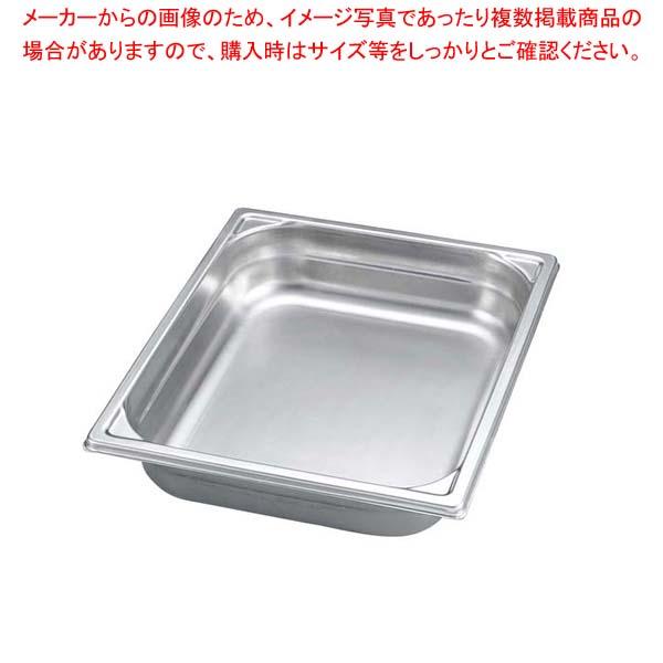 マトファ・ー/ブウジャ ガストロノームパン 7440.25 1/3 250mm【 ホテルパン・ガストロノームパン 】